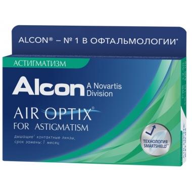 Контактные линзы Air Optix for Astigmatism (3 шт)