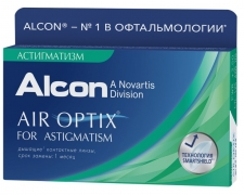 Контактные линзы Air Optix for Astigmatism (3 шт)