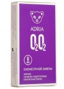 Контактные линзы Adria O2O2 (6 шт.)