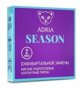 Контактные линзы ADRIA Season (2 шт.)
