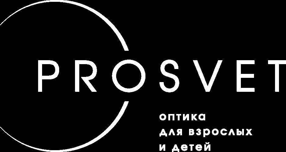 Оптика PROSVET